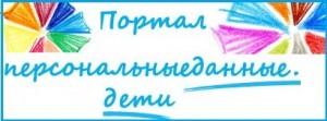 Приложение-№_Баннер_-от_дата_-_тема_-4243698v1